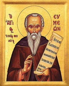 St.-Symeon-the-New-Theologian-3
