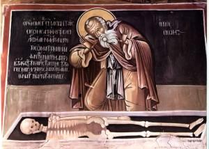 Sisoes-b4-tomb-of-alexander_metora